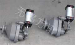 耐磨陶瓷旋转平衡阀门